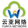 云亚网络科技有限公司全网营销型网站logo